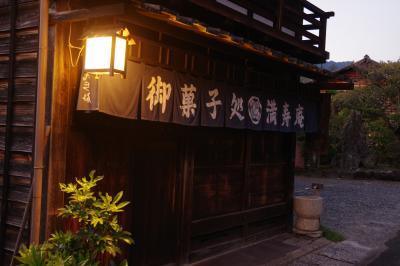「御菓子処 満寿庵」 和菓子店ですが、「栗汁粉」という珍しいメニューがあります。