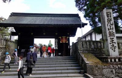 スタートは輪王寺から。