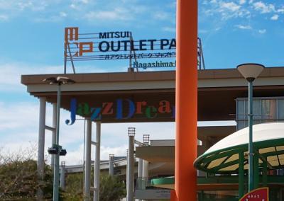 ジャズドリーム長島。<br />たぶん花博の2005年以来の再訪。<br />以前よりずいぶん店舗増えていました。<br />竜王よりハイブランド多い。<br />竜王、三田より一店舗の面積が狭い。<br /><br />