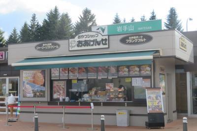 11時半前に一ノ関駅に到着です。<br />そこからバスで八幡平に向かいました。<br />