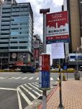 2019 台湾、四度目はコンプリート旅? 2.台北オープントップバスでGO!