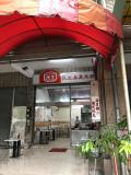 台中から台北へ(台湾半周の旅?8日間)Part6