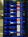 JALマイレージで行くグアム旅行(1)5度目のグアムだけど、初めて状態です
