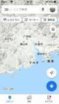 2020年1月頑張ろう欧米亜!海南省広東省マカオ縦断横断5・マカオゆりかもめで中日欧融合を体感す
