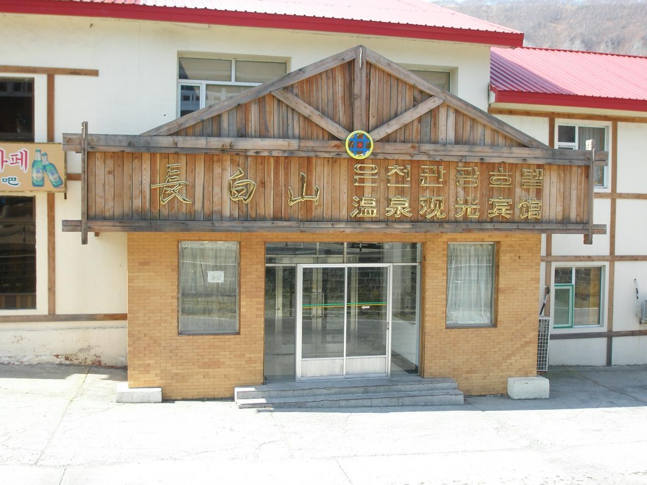 大江戸温泉物語 / プールのある宿 - ooedoonsen.jp