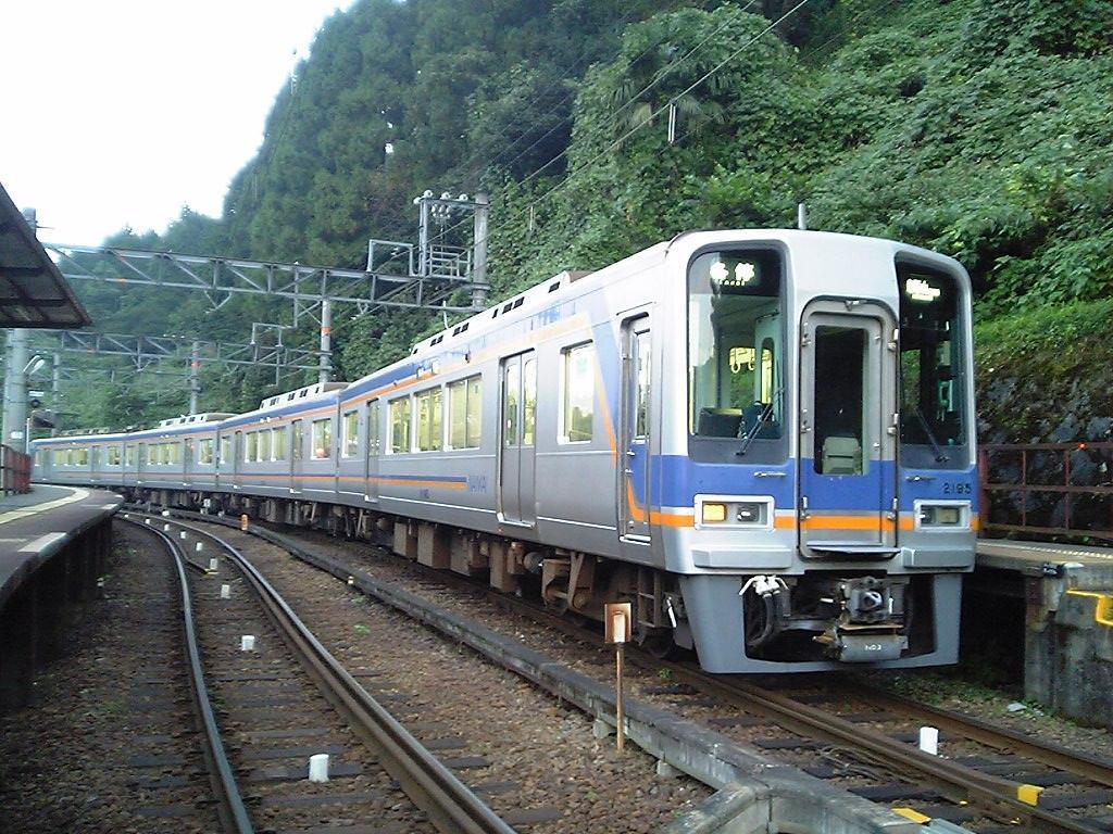 路線バス | 和歌山バス株式会社