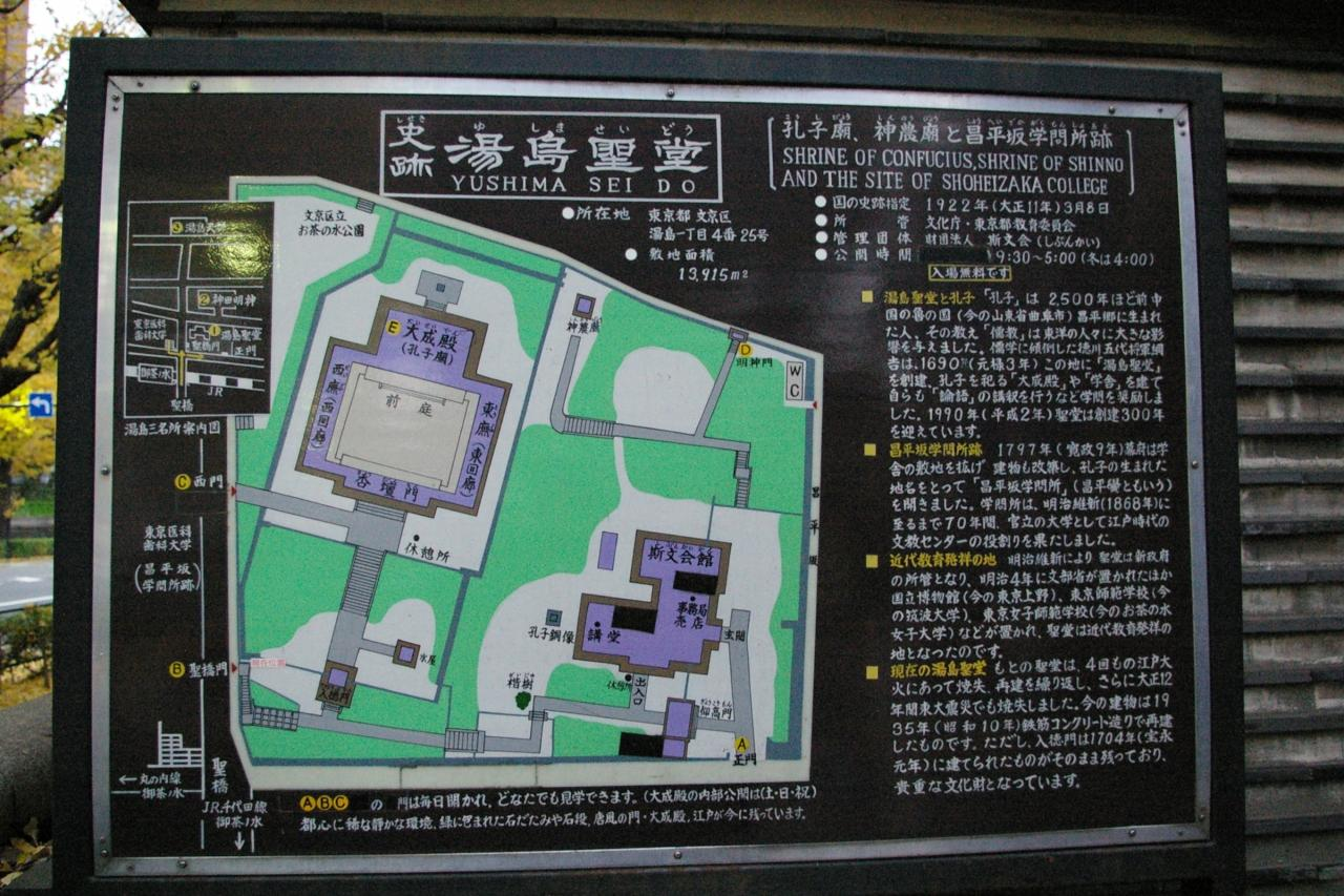 東京医科歯科大学医学部附属病院について|入院時 …
