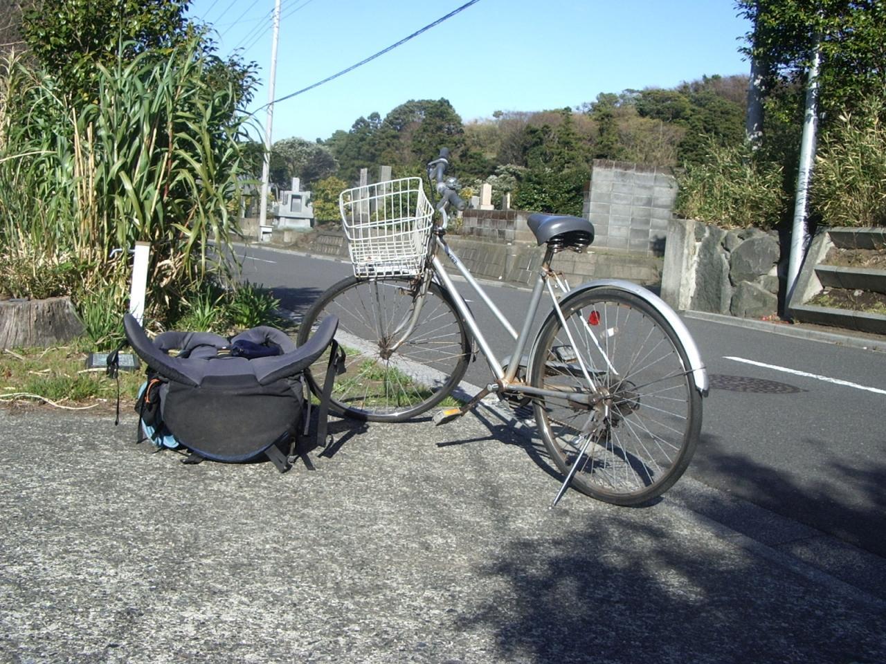卒業旅行 in 神津島&大島
