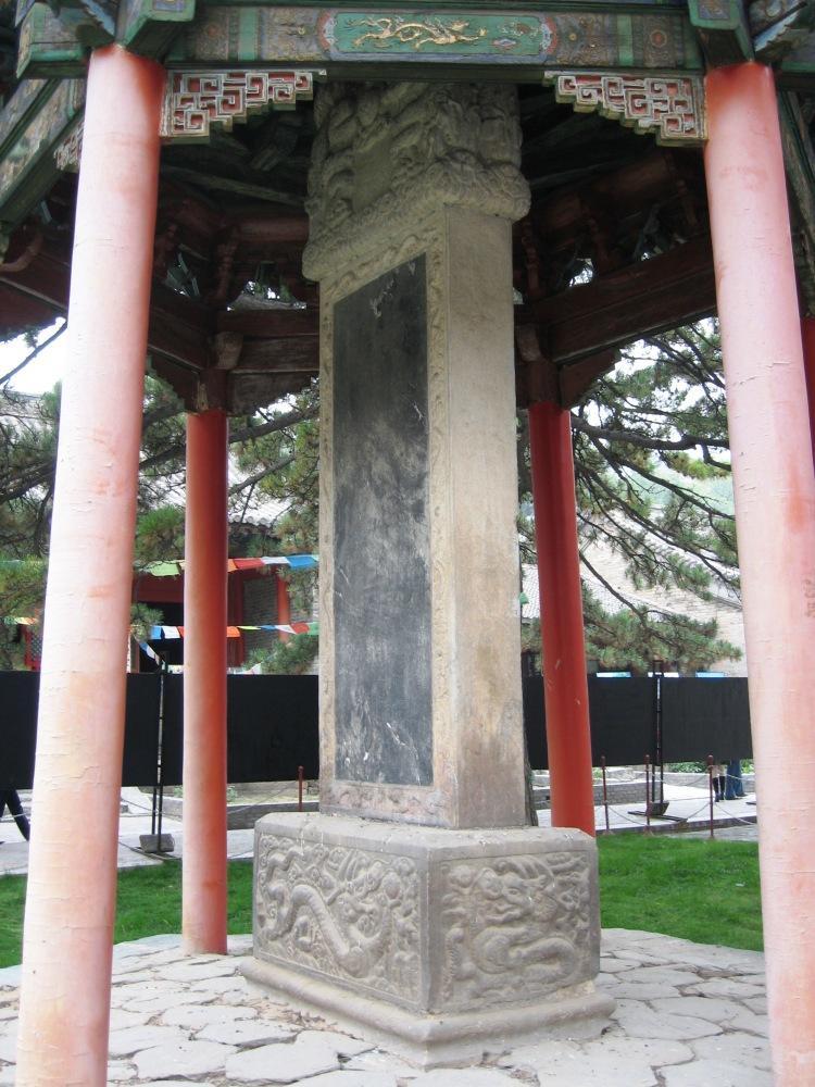 2006秋、中国旅行記10(10):9月24日(3)山西省・五台山