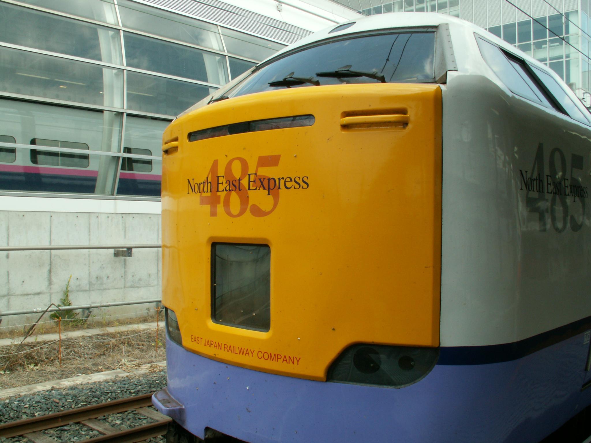 八戸駅から東京駅までの新幹線の距離ってどのくら …