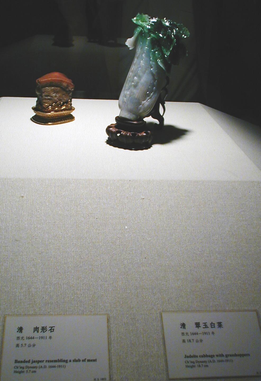 2001冬、台湾旅行記1(7):12月13日(2)台北・故宮博物院