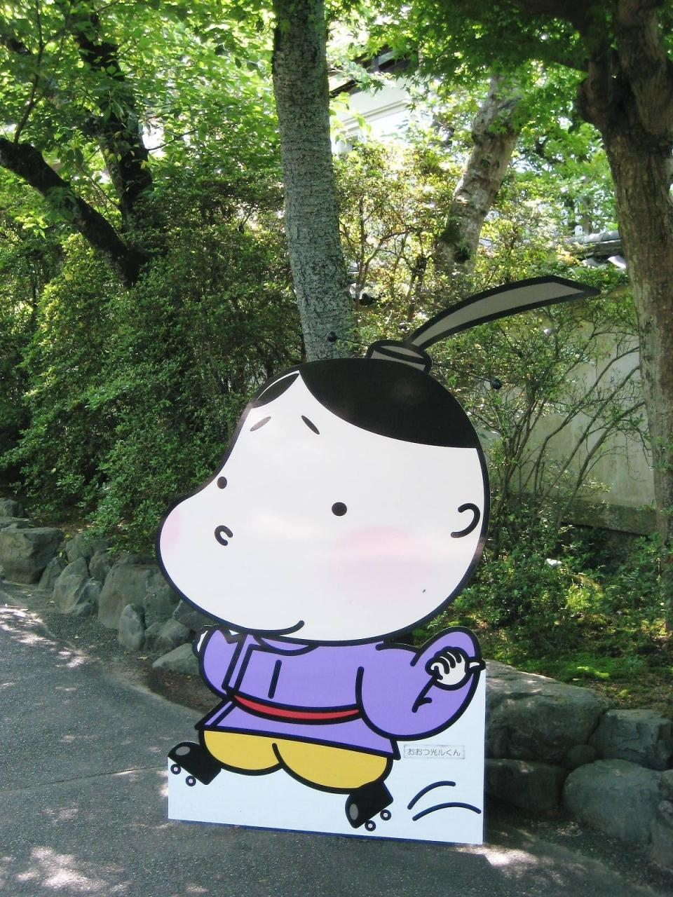 光genji 紫式部