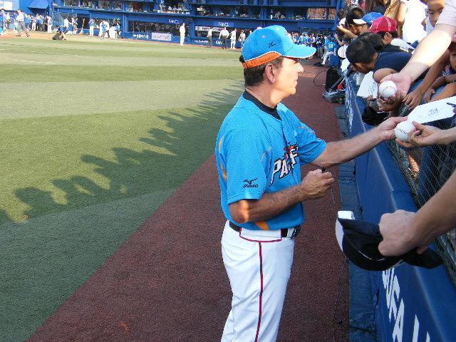 『プロ野球観戦記2~2008プロ野球オールスター・ゲーム(横浜 ...