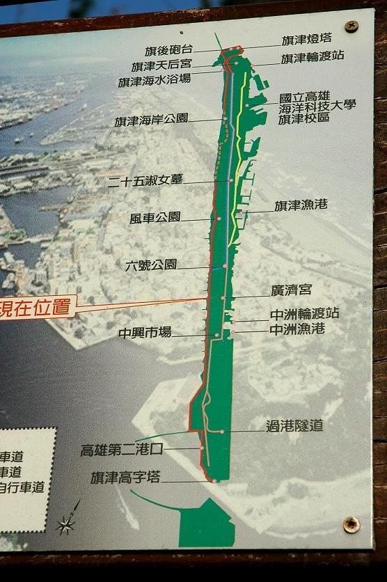 ☆台湾ドライブ旅 (8、完) −旗...