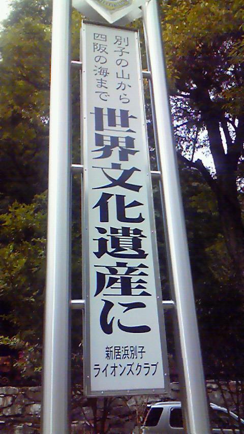 大阪から松山まで車で行くのですが - 高速料金、ガ …