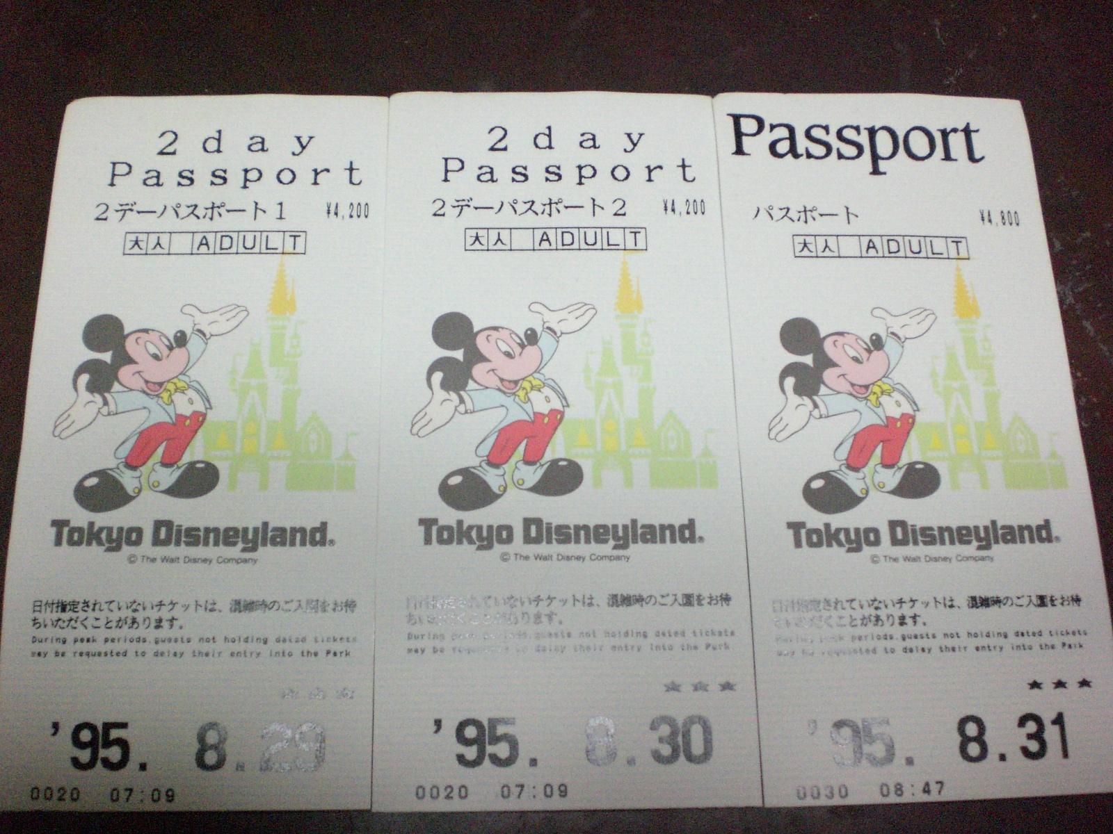 95夏のtdlガイドブックなど』東京ディズニーリゾート(千葉県)の旅行記