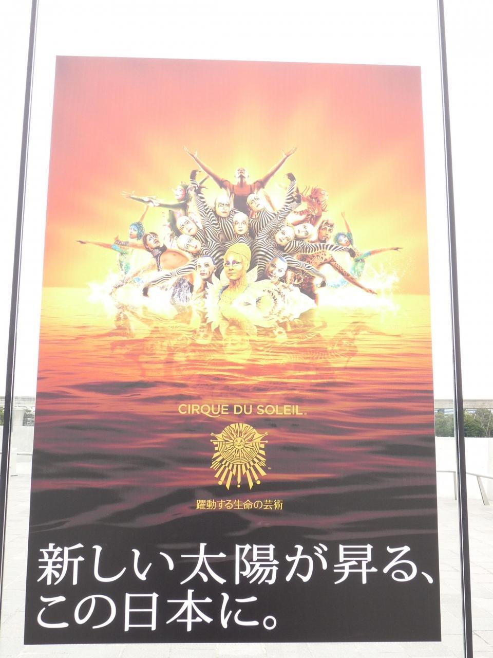 舞浜で魔法にかかりました! zed&tds』東京ディズニーリゾート(千葉県