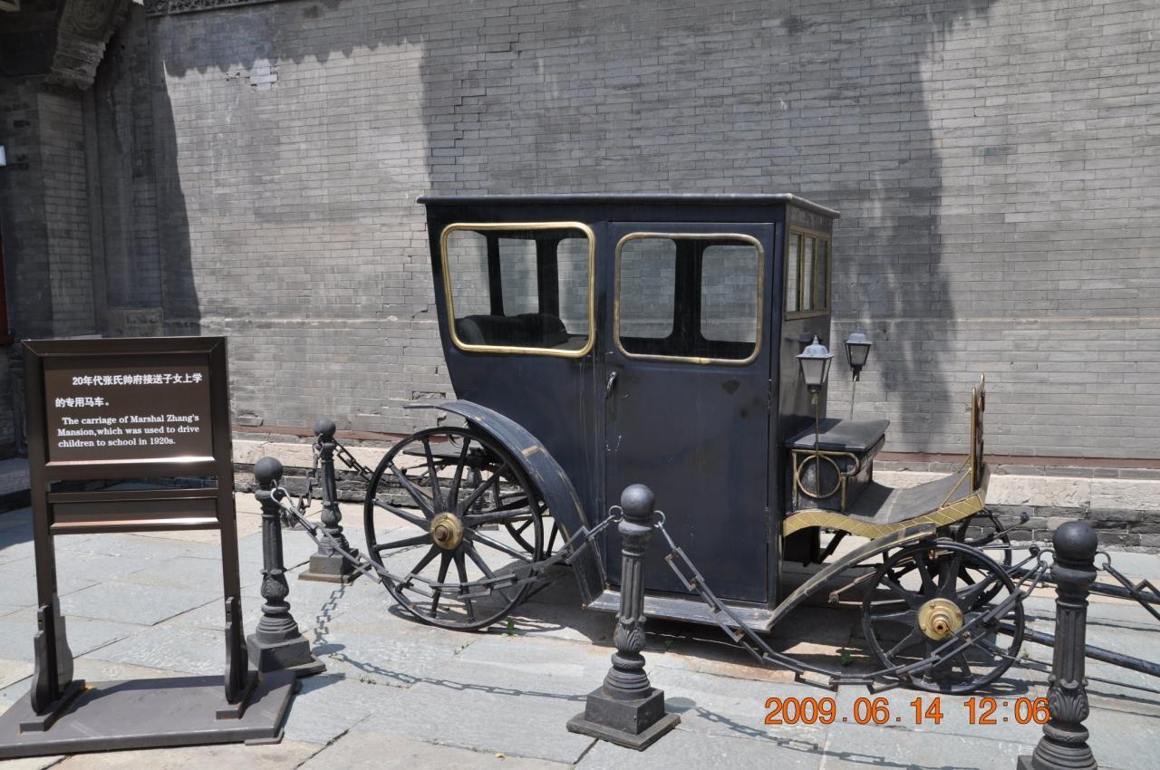 瀋陽5★とにかく広い!張氏帥府博物館と瀋陽金融博物館