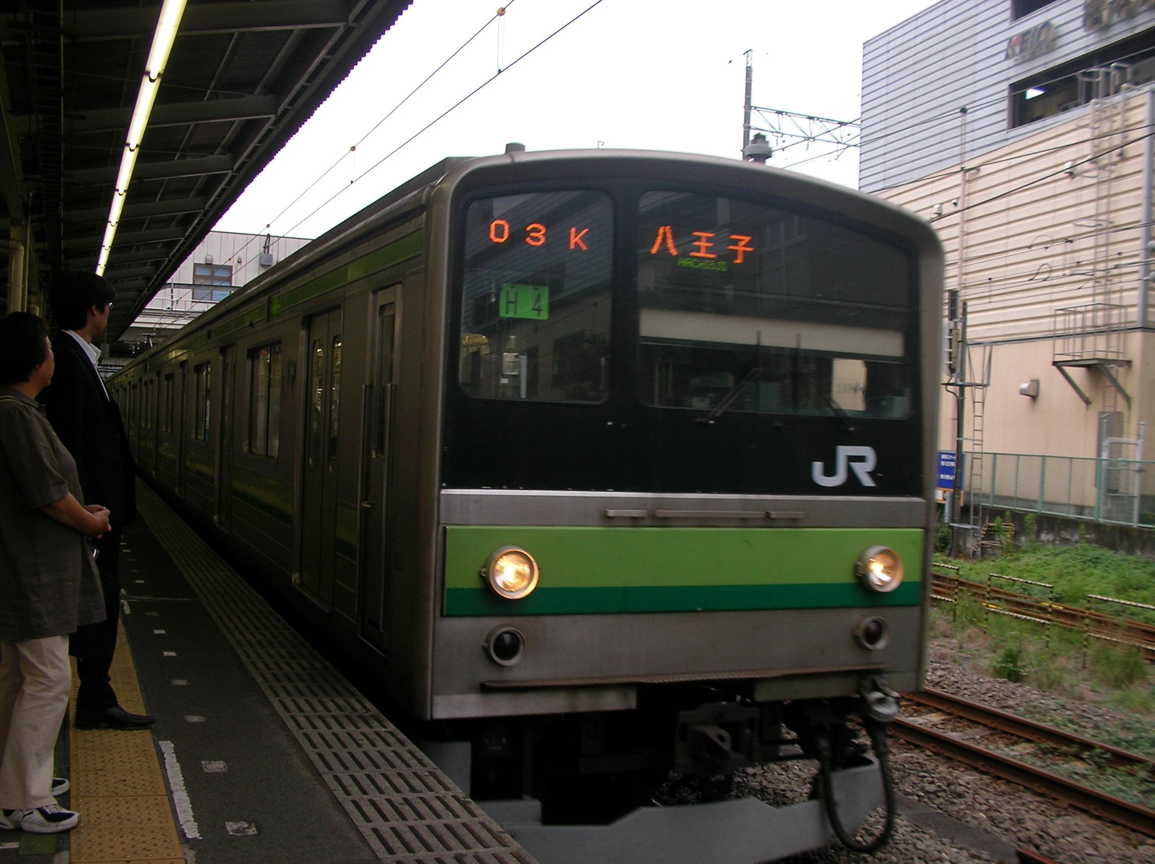 橋本駅から関内駅までの乗換案内 - goo路線