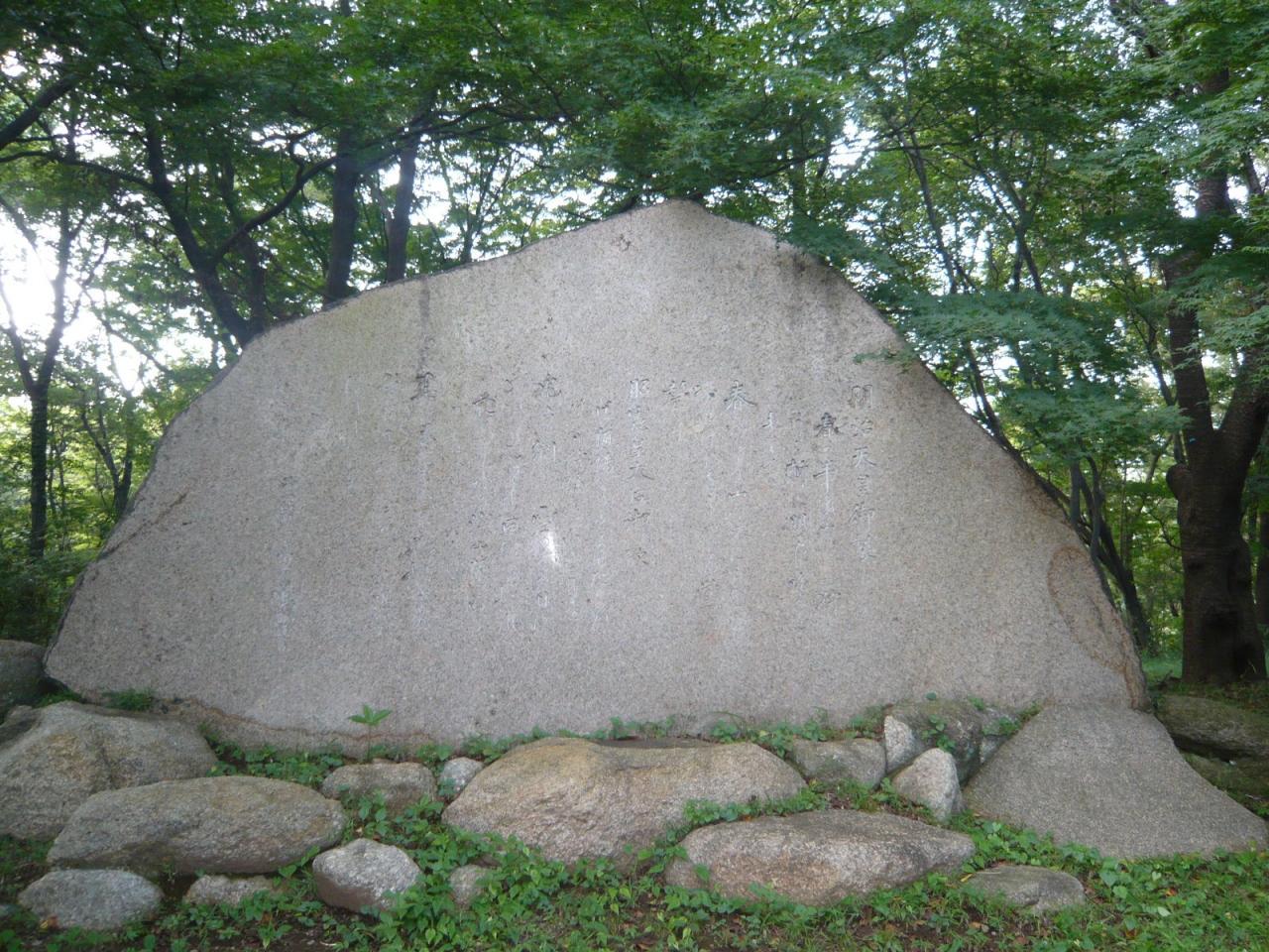 旧多摩聖蹟記念館と終戦の日前日の靖国神社と一等三角点