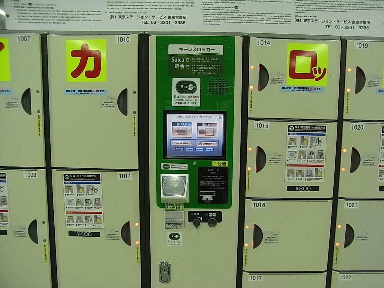 『日暮里駅でのJRから京成線への乗り換え 200912/1202』日暮里 ...