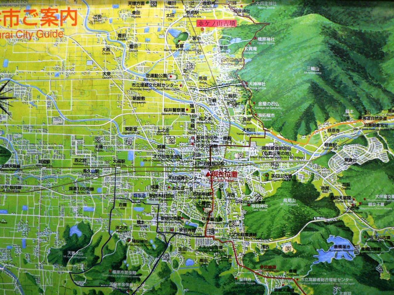 『日本の旅 関西を歩く 奈良、桜井市の土舞台周辺』桜井・三輪 ...