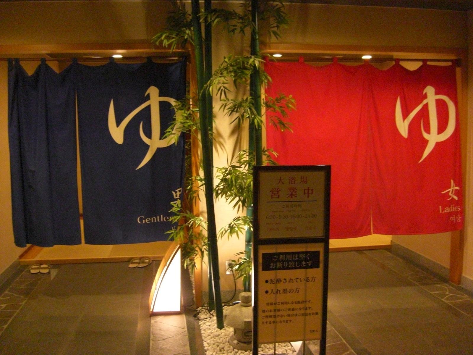 ベスト5 福岡市のプールがあるホテル 【トリップア …