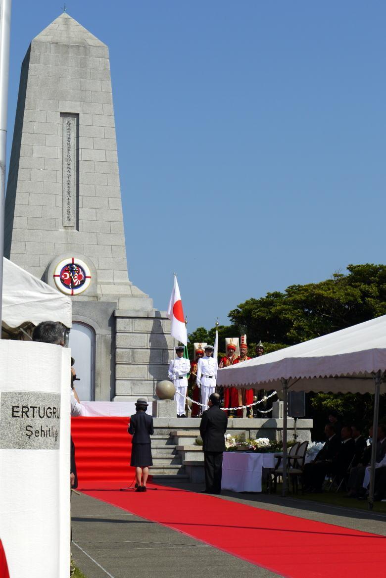11.3泊4日の関西旅行 日本トルコ友好120周年事業 エルトゥールル号殉難将士追悼式典