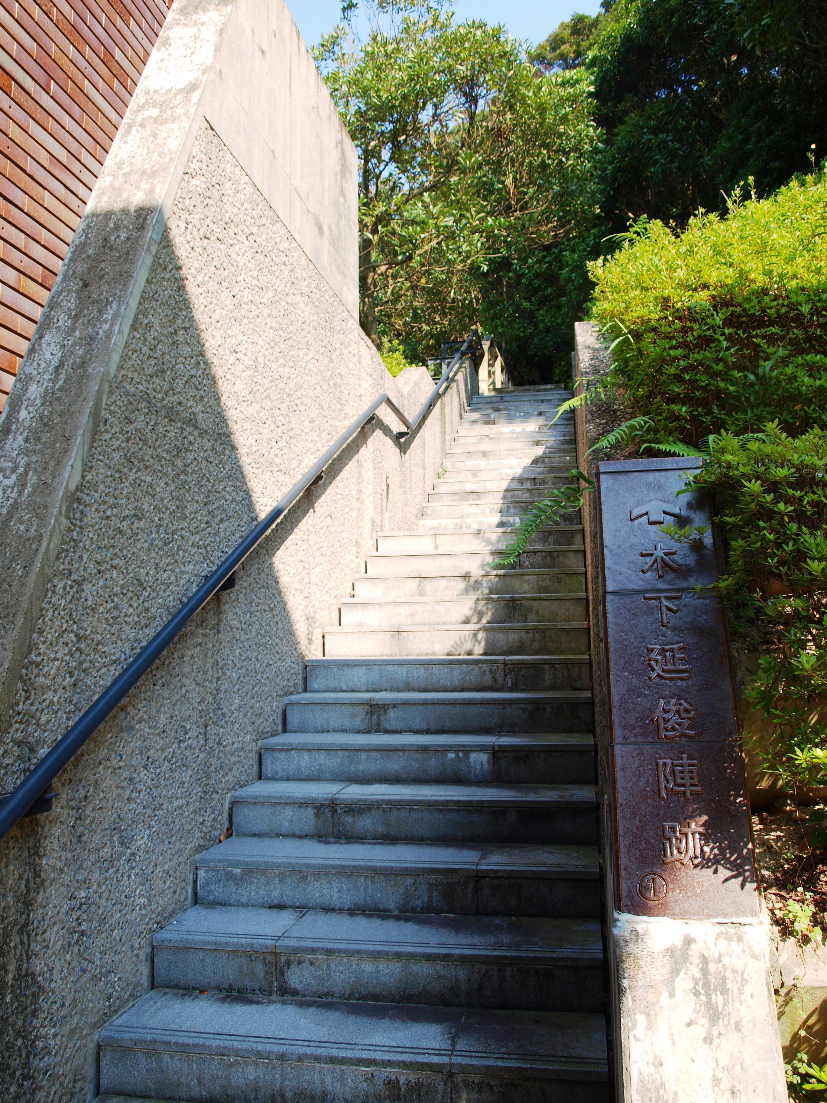 太閤秀吉唐入りの夢の跡、肥前名護屋城跡と佐賀県立名護屋城博物館
