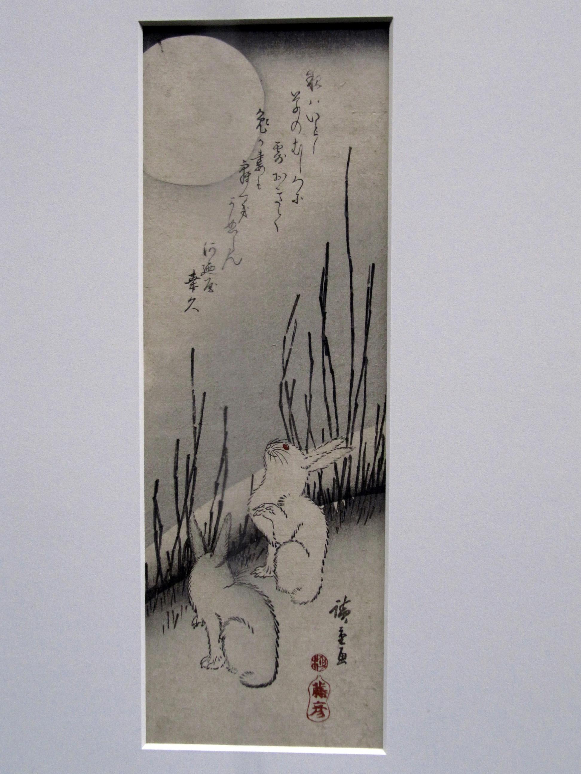 観劇ついでに新春の上野公園(3)東京国立博物館に初もうで───美術の中の陽気なウサギたち