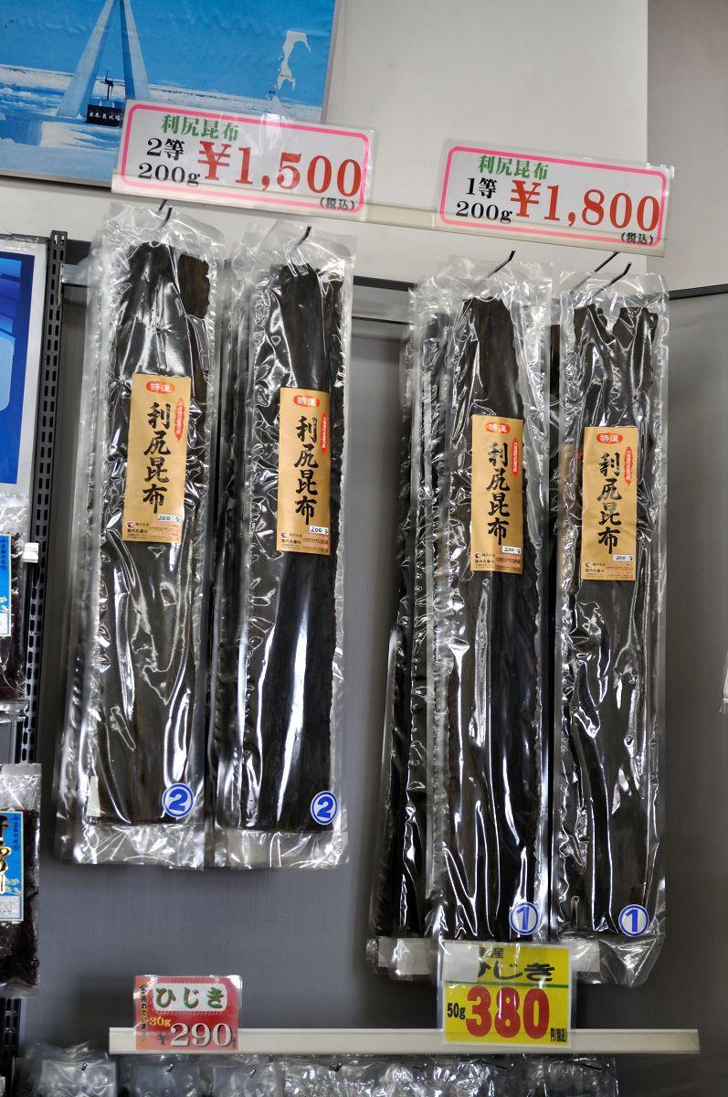 仲泊海産物料理店 (ナカドマ ... - tabelog.com