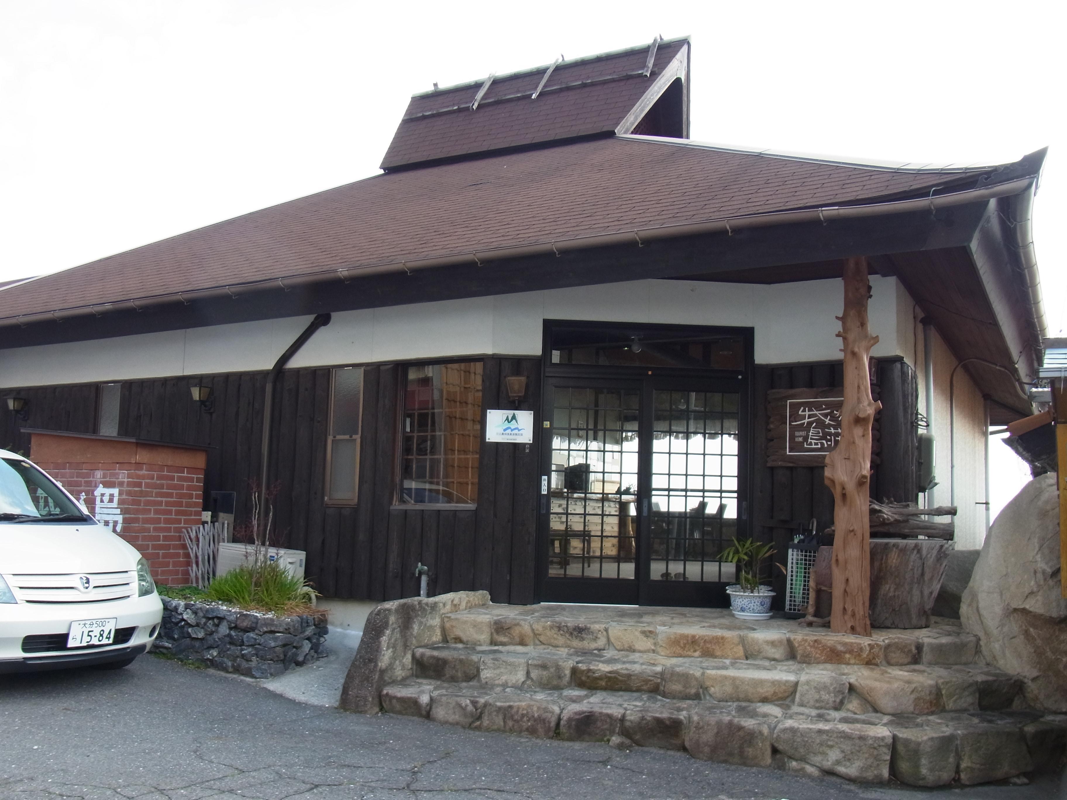 アクセス・周辺観光 | 日本最長 富士を望む大吊橋  …