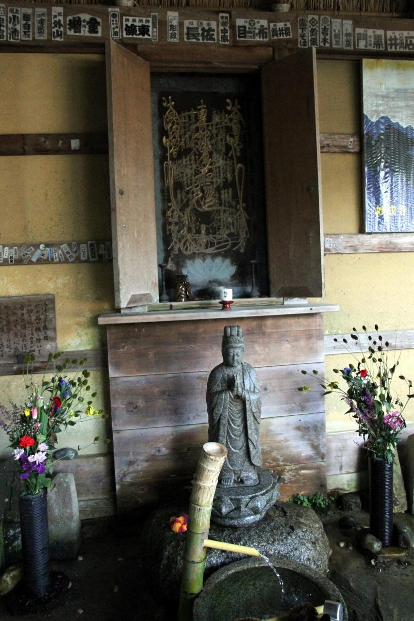 Solitary Journey [933] 想い出さがしの旅、古写真を手に持って…遠い昔に訪れた場所がやっと判明<妙成寺>石川県羽咋市