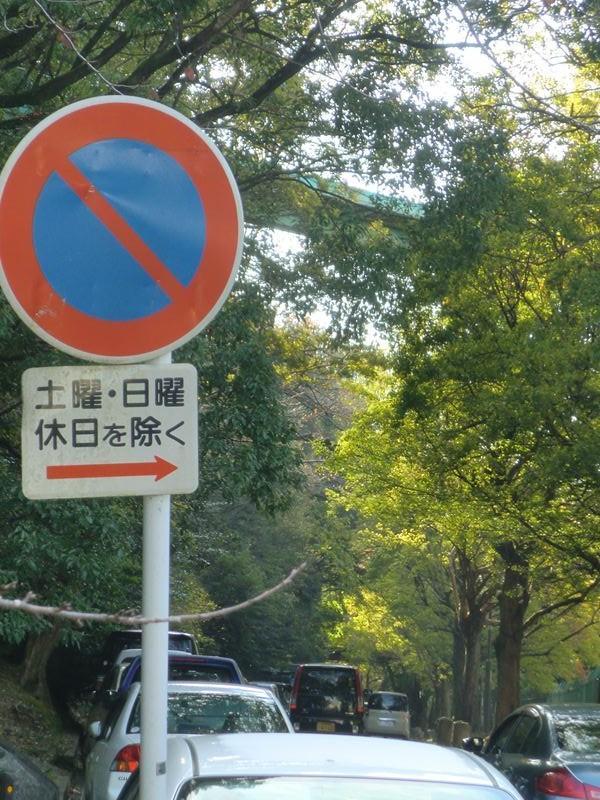 『またまた無料開放!東山動植物園2011』愛知県の旅行記 ...
