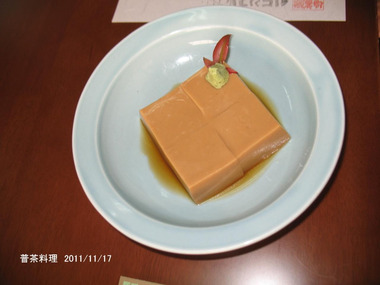 萬福寺の普茶料理と世界遺産・平等院/京都府・宇治市