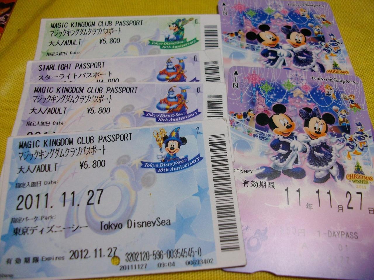 10周年のディズニーシーとディズニーリゾートのクリスマス☆2011☆』東京