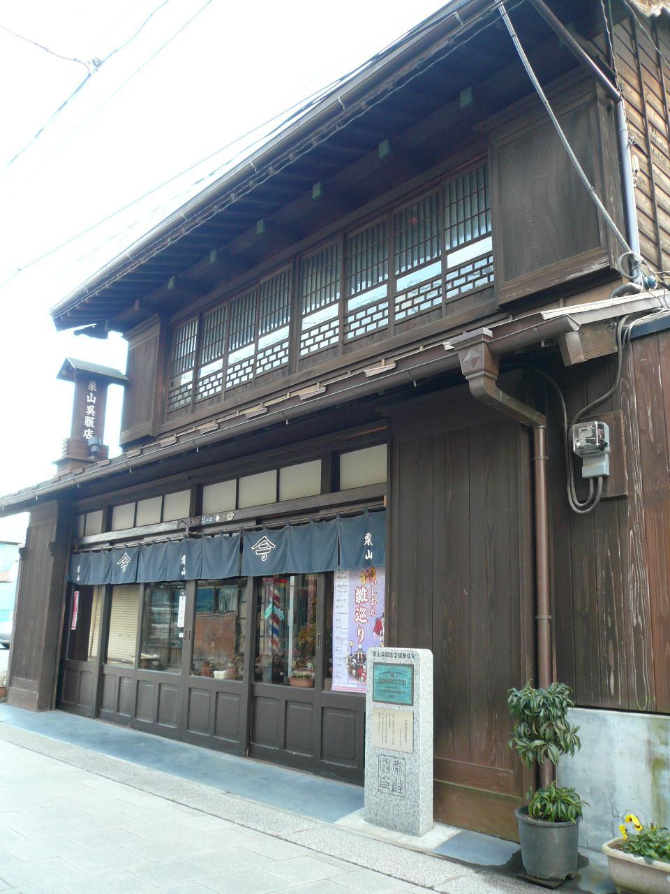 【SUUMO】 [賃貸・店舗併用住宅を建てたい]から …