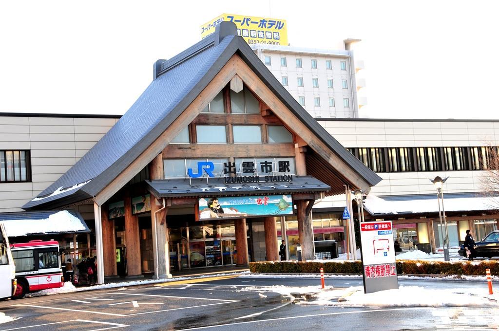 『神話の里、出雲!』出雲市(島根県)の旅行記・ブログ by ...