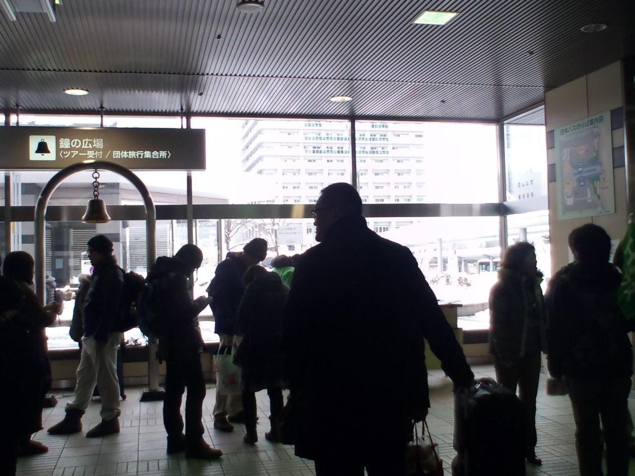 『お迎えバス《タロ号》で行くラクラク♪日本のてっぺん1泊2日 ...