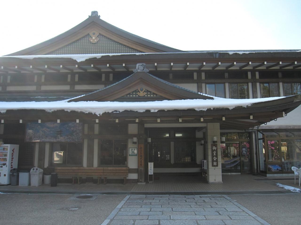 2012年冬の京都~一人旅宿泊記録~