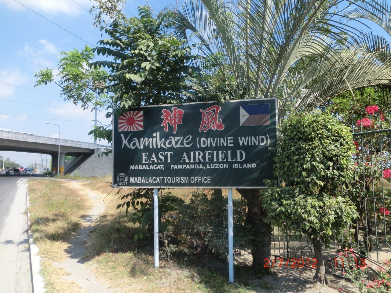 マニラ・マバラカット・コレヒドールの戦跡を訪ねる:旅立ち前