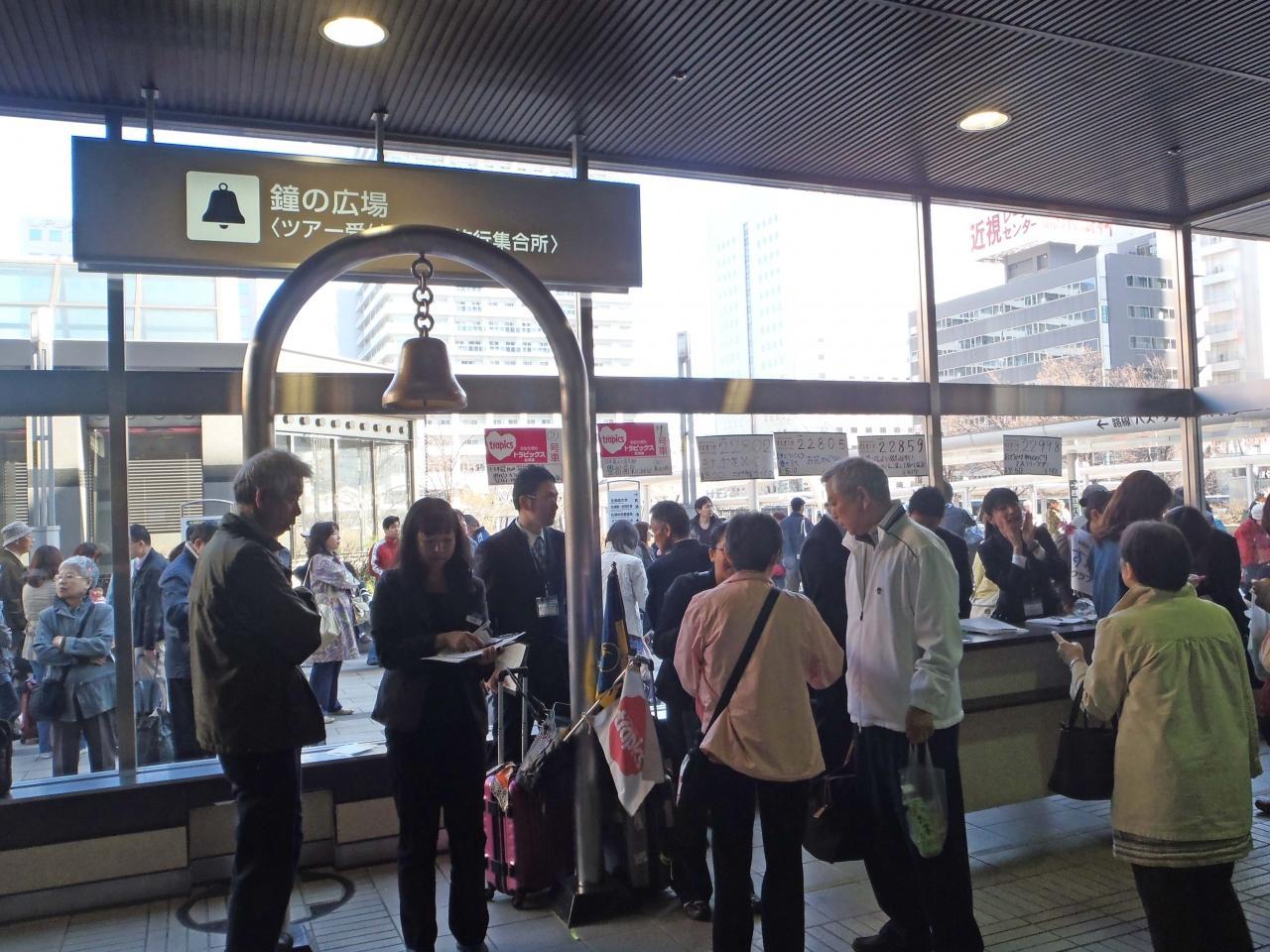 『日本最北の温泉郷 豊富温泉に泊まる!ぐるり道北の旅 1日目 ...