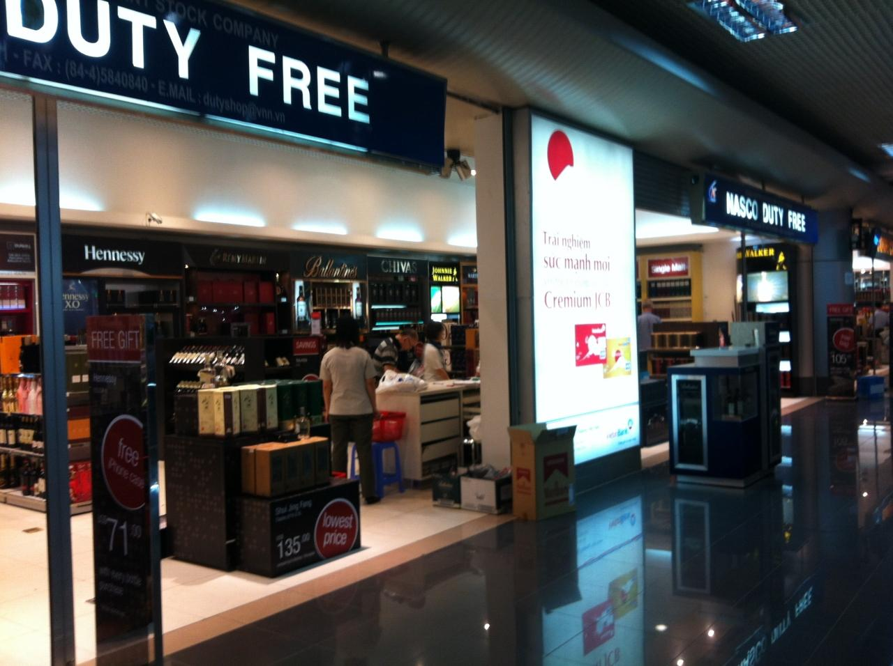 ベトナム ハノイ ノイバイ国際空港 免税店 への 「 …