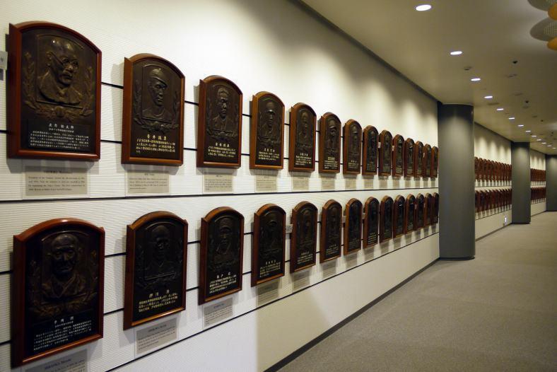 日本体育大学野球部 -