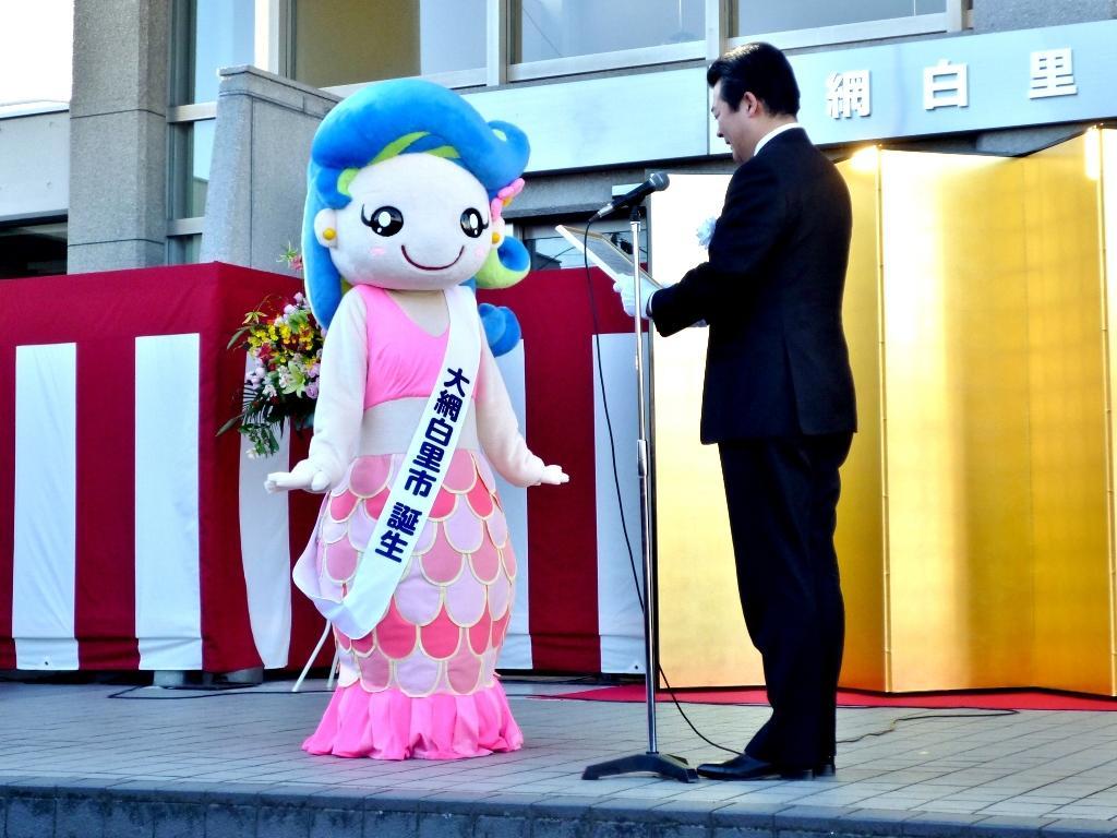 『大網白里市 誕生!』千葉県の旅行記・ブログ by ひろにいさん ...