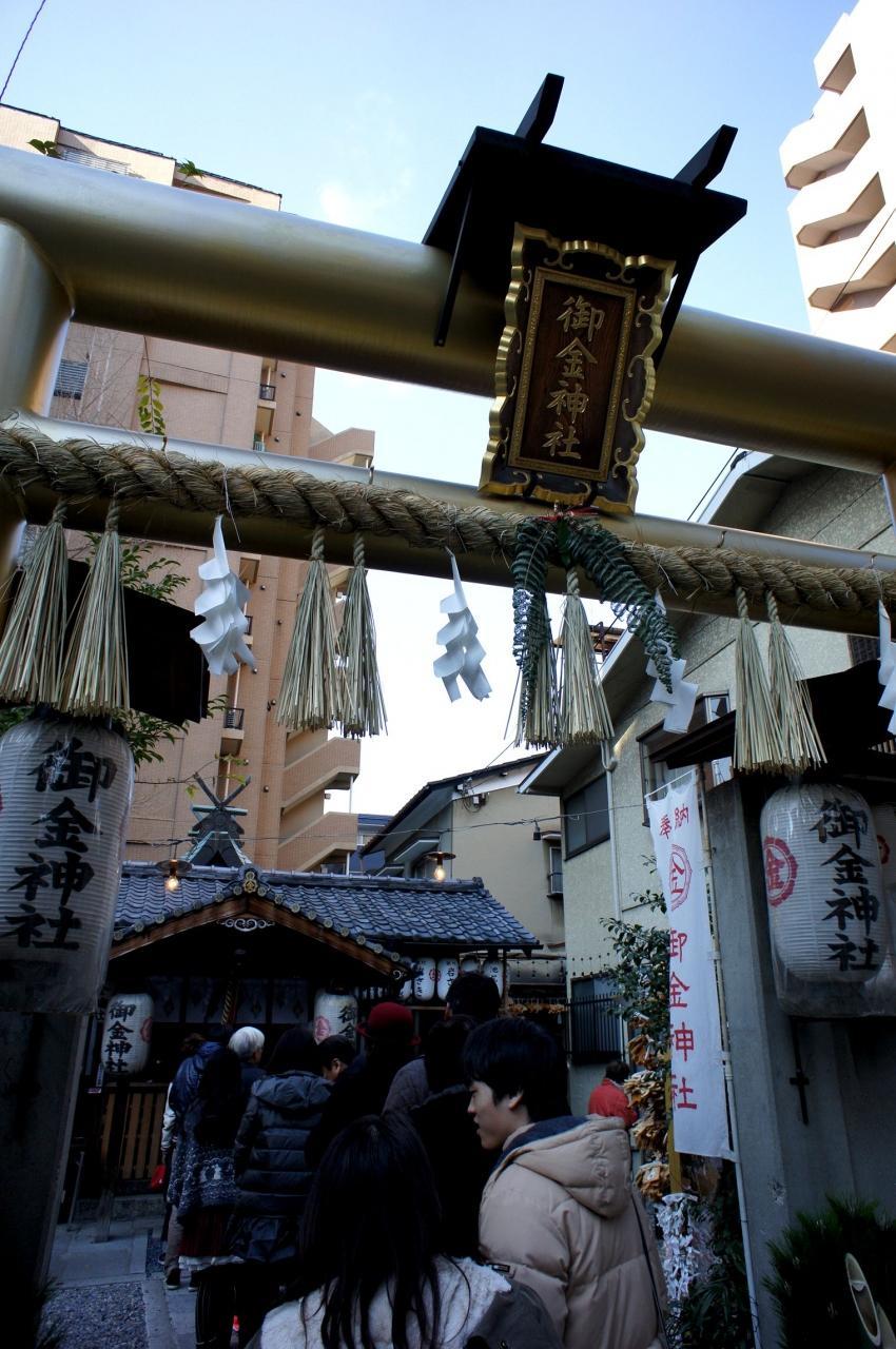 """京の都で""""The日本の年末年始""""を堪能&パワスポ巡りでエナジーチャージを。"""