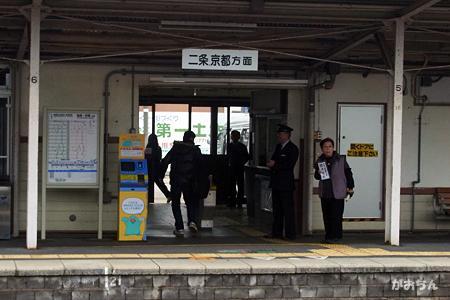 【徹底比較!】一番はどれ?京都駅から関西国際空 …