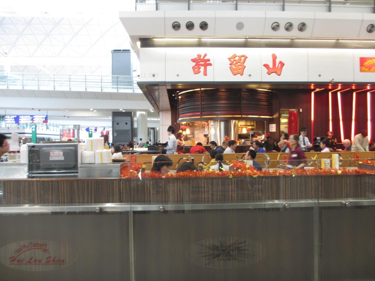 ♪香港・マカオ/旧正月ディズニーの旅♪』香港(香港)の旅行記・ブログ