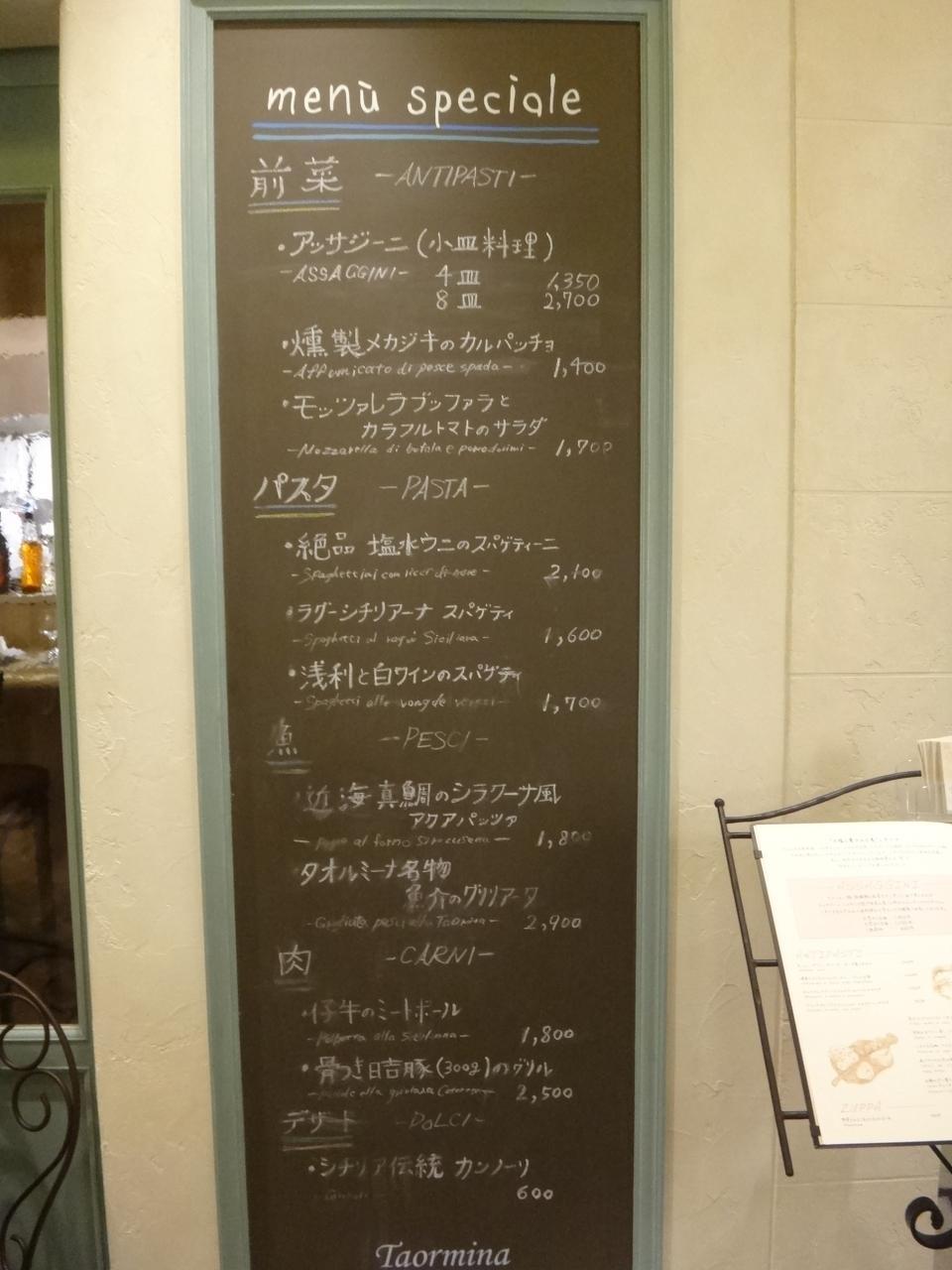 ちょっと贅沢。大阪のうに丼人気店18選 - Retty