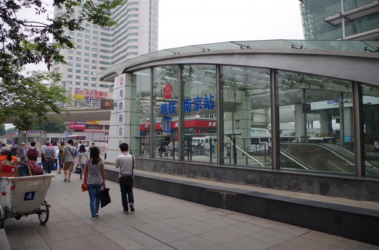 2013年普通の土日 5月25日 南京旅行